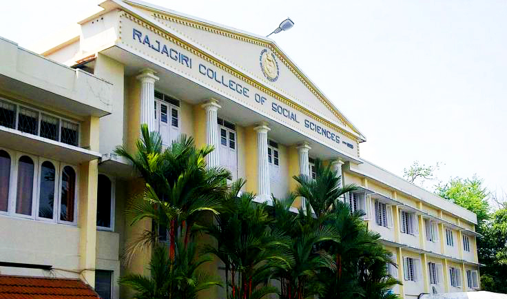 Rcss_college